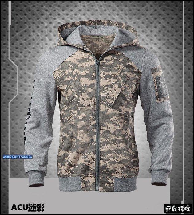 【野戰搖滾-生存遊戲】WARCHIEF 狂徒戰術迷彩外套【ACU迷彩】數位迷彩服迷彩夾克風衣勤務服戰術上衣連帽外套