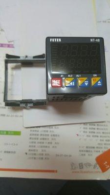 [清倉溫度控制器專區] 陽明PID智慧型溫控器 NT-48V-SK 48*48mm 封刀機專用