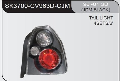 ☆雙魚座〃汽車精品〃HONDA K8 3門黑框IS版尾燈 6代3門 尾燈LED k8 3D 尾燈 K8 尾燈