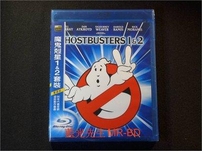[藍光BD] - 魔鬼剋星 1 + 2 Ghostbusters 4K2K超清雙碟套裝版 ( 得利公司貨 )