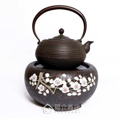 台灣手工製陶瓷黑晶面板遠紅外線電熱爐【梅之華 紅】電陶爐 手拉胚搭配鑄鐵壺茶壺 煮茶煎茶燒茶 燒水煮水