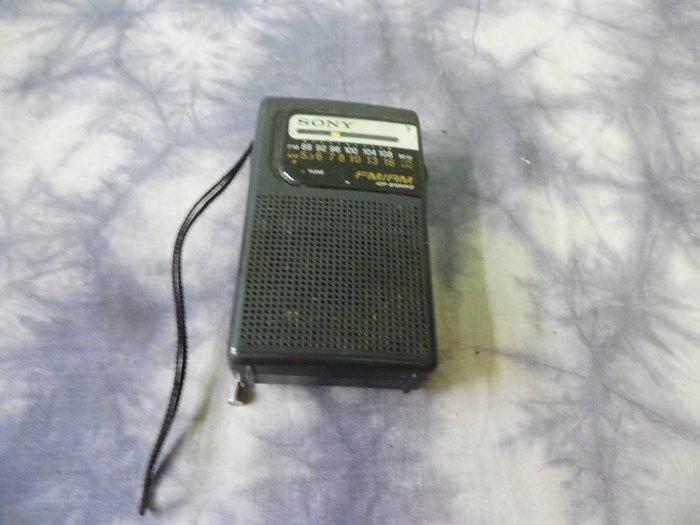 紫色小館-56--------古早SONY收音機