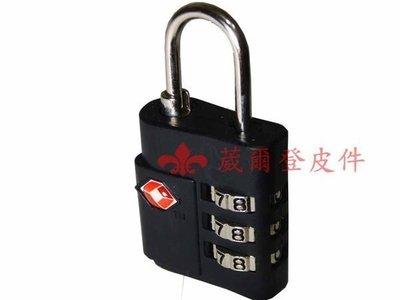 《葳爾登》旅行箱TSA海關鎖/行李箱迷你鎖/拉桿箱密碼鎖登機箱智慧密碼鎖TSA黑金剛海關鎖