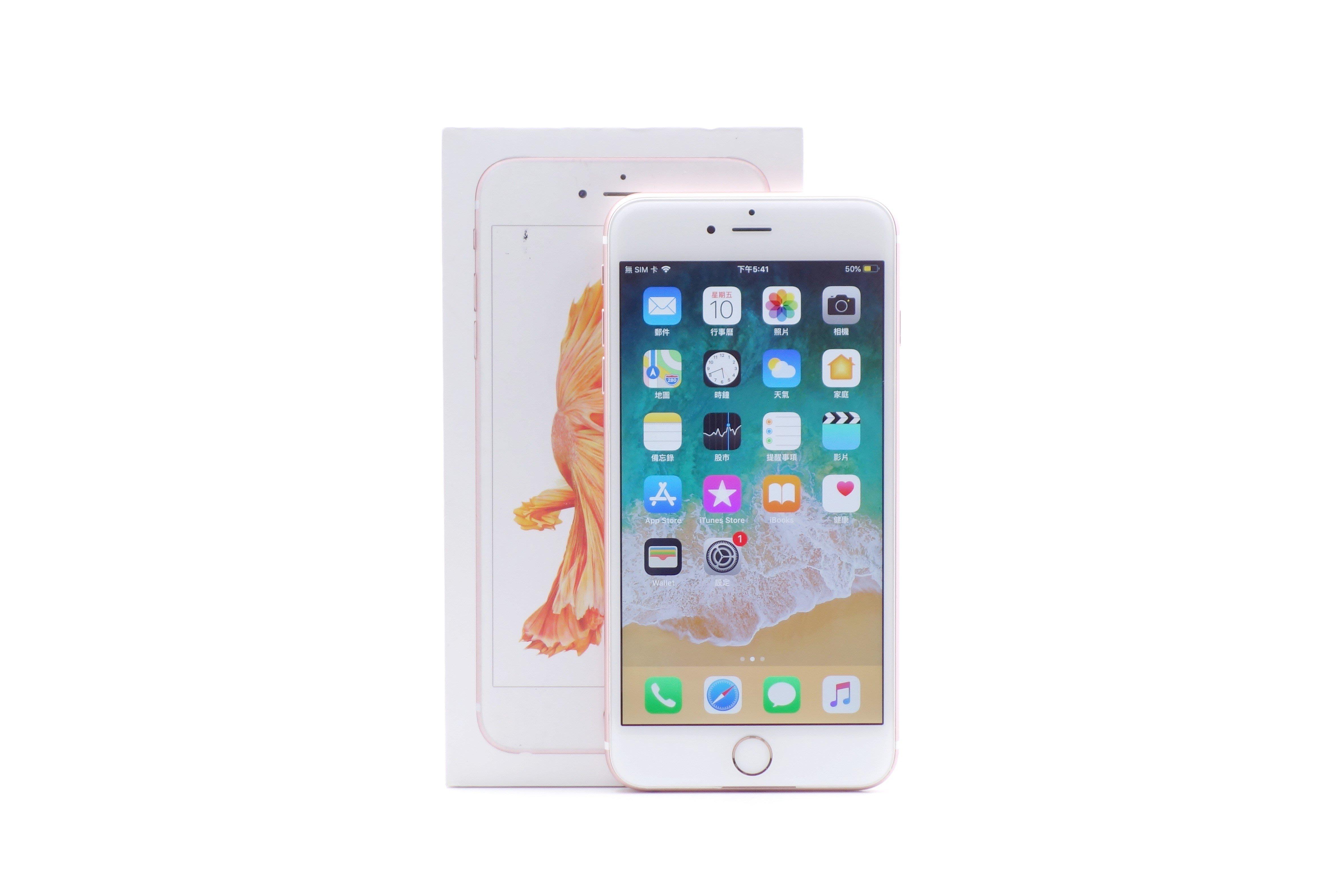 【台中青蘋果】Apple iPhone 6S Plus 玫瑰金 128G 二手 5.5吋 蘋果手機 #26194