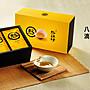 老協珍熬雞精2盒30包(1包60ml)3700元, 平均一...