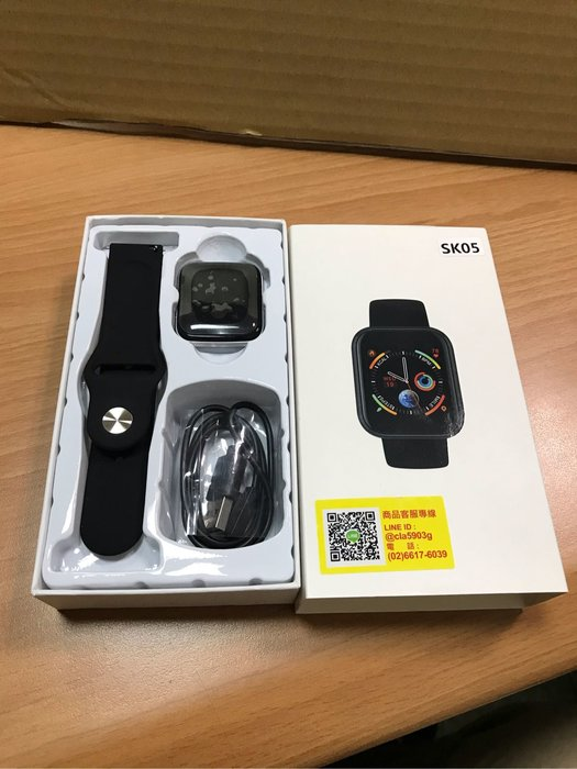 全新現貨愛思 SK05 IP67彩色大螢幕智慧心率手錶 運動計步 心率檢測 健康檢測 睡眠檢測 卡路里