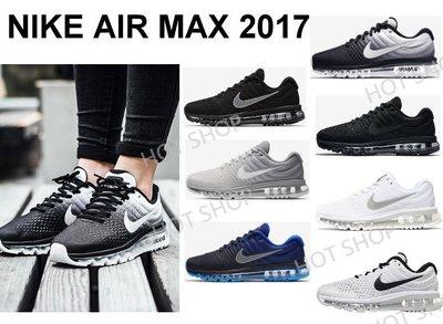 現貨 NIKE AIR MAX 2017 運動鞋 漸層 雪花 全氣墊 慢跑鞋 黑 灰 白 藍 粉 休閒鞋 籃球鞋 男鞋 女鞋