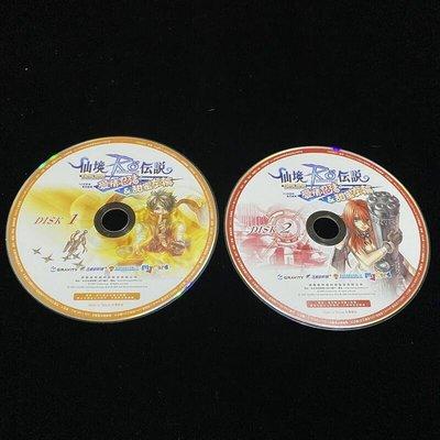二手 裸片 PC GAME 仙境傳說 Online 愛情忍法 & 甜蜜左輪 / 遊戲新幹線 / 網路遊戲 線上遊戲 lo
