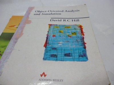 買滿500免運 / 崇倫《Object-Oriented Analysis and Simulation Model》