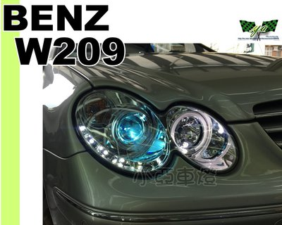 小亞車燈改裝*實車 全新 BENZ W209 CLK 晶鑽 光圈 DRL R8 LED R8燈眉 魚眼 大燈