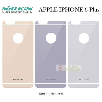 s日光通訊@NILLKIN APPLE IPHONE 6 Plus 5.5吋 防爆鋼化玻璃【背貼】/機身玻璃貼/背面貼
