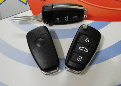 (中壢)TIERRA ACTIVA MAV ISAMU PREMACY 改裝遙控摺疊晶片鑰匙