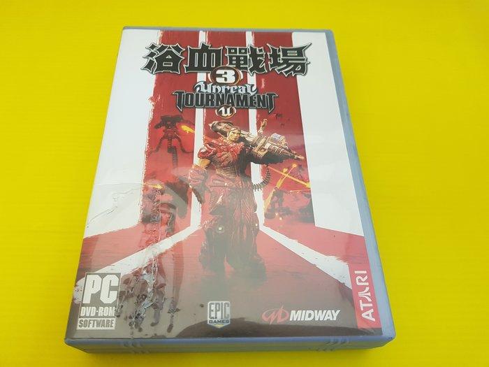 ☆誠信3C☆買賣交換最划算☆ 原廠二手遊戲片 PC 浴血戰場 只賣160  店內另有大量遊戲可買