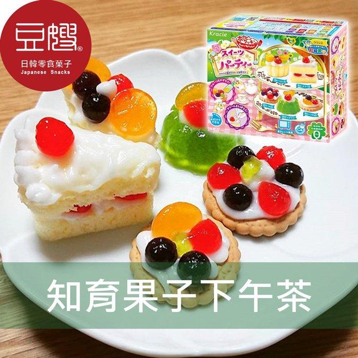 【豆嫂】日本零食 Kracie DIY 知育果子 下午茶達人