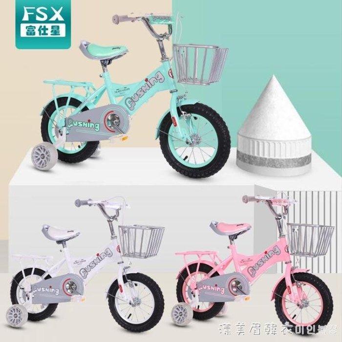兒童自行車富仕星2-3-4-6-7-8-9-10歲寶寶小孩腳踏單車男孩女童車 NMS