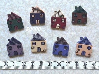 *巧巧布拼布屋*美國造型釦~. #980房子 / 拼布裝飾 / 拼布材料
