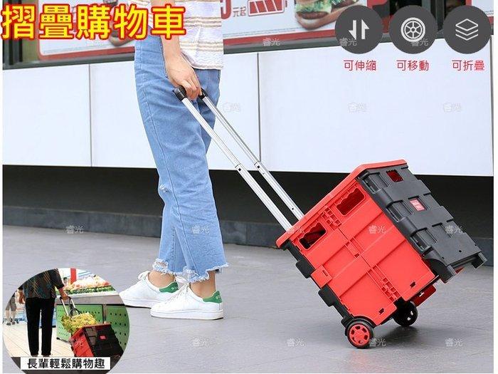 帶蓋子折疊收納車 摺疊魔方收納車 環保購物車 便攜型折疊購物車 菜籃車 買菜車 行李箱推車 收納箱