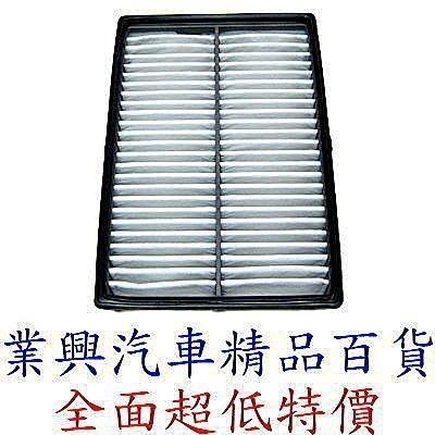 I-MAX 引擎空氣芯 高密度 高品質 (DFVF1-015)【業興汽車精品百貨】