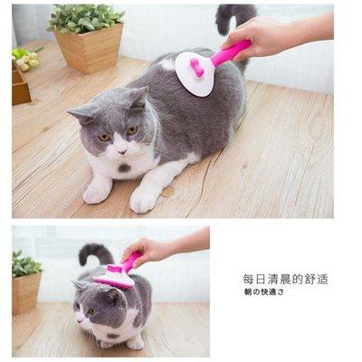 貓梳子長毛脫毛梳英短跳蚤梳去浮毛寵物梳毛刷狗狗梳毛器貓咪用品