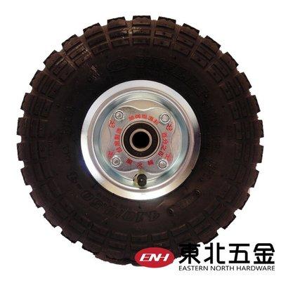 附發票*東北五金*專利優耐立 10吋 PU風輪 打氣輪胎 手推車輪 採用實心雙培林! 最新加裝緩衝鐵片更加耐用!