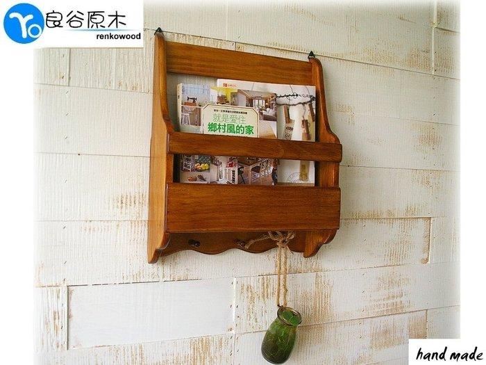 〝良谷原木〞日雜書報壁掛架/文件雜誌架/雜貨收納櫃,含3掛勾!鄉村裝飾、盆栽吊掛擺設