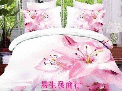 【易生發商行】精品外貿床上用品四件套個性3D活性全純棉油畫 粉色花卉F5910