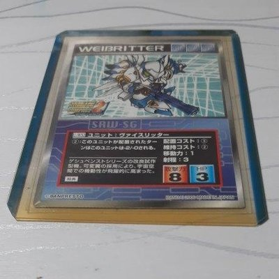 SCRAMBLE GATHER 遊戲卡片