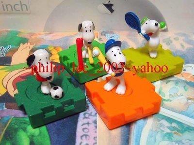麥當勞 McDonalds 開心樂園 Snoopy Peanuts 花生漫畫 史諾比 運動拼圖 1996(1套 4款)不散賣