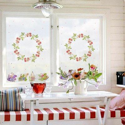 玻璃窗貼 靜電窗貼 全遮光窗貼 無膠窗貼 不透明窗貼 防窺防走光 可定制植物花卉磨砂浴室衛生間透光不透明防走光窗戶玻璃貼