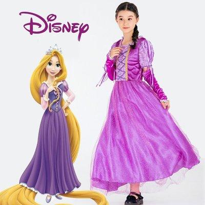 CD變裝cos服~迪士尼兒童長髮公主裙Tangled樂佩公主COS萬圣節派對六一演出服