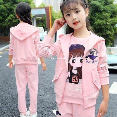 `惗.Study溡光 兒童寶寶裝5春季4女孩穿的6洋氣套裝8女童9衣服7休閒運動三件套3-12歲