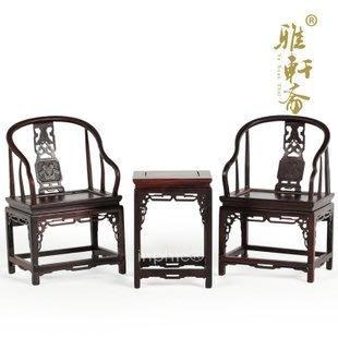 INPHIC-微型 明清家具模型紅木工藝品 紫檀鏤花圈椅 微縮家具