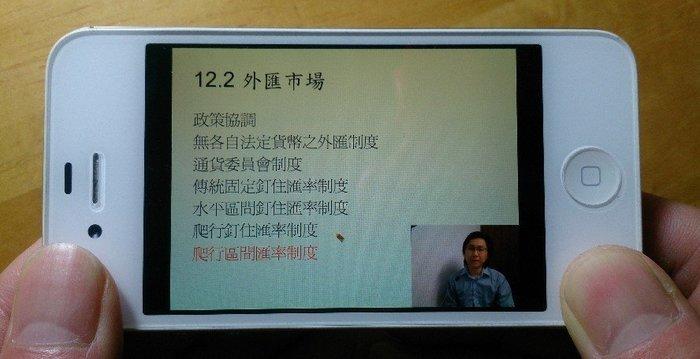 破關!財管 財務管理-函授 手機可播-王杰 書+教學影片 免補習 免請家教 雲端課程 非DVD光碟-便利學習網
