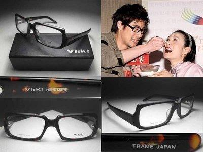 信義計劃 眼鏡 Vioki 下拉式 方框 大框 日本 手工眼鏡 超越 Ray Ban 雷朋 Moscot 角矢甚治郎