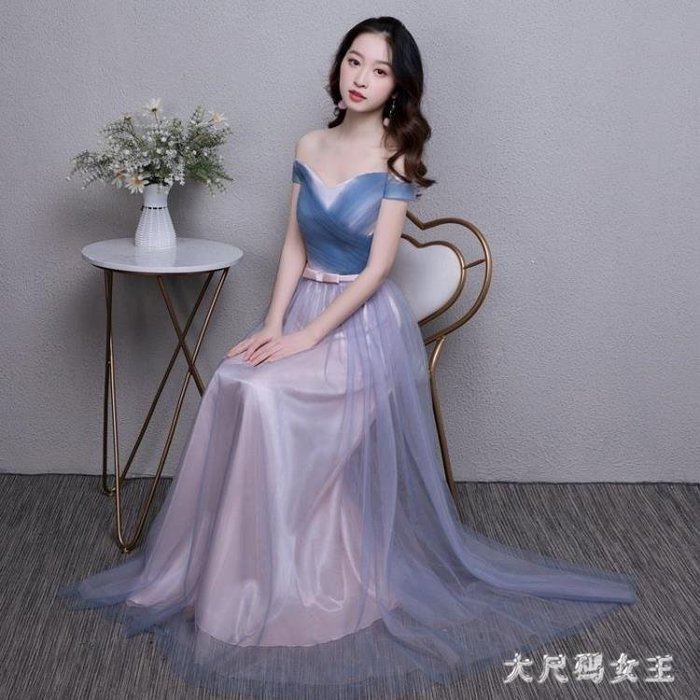 YEAHSHOP 伴娘服 姐妹裙新款藍粉韓版冬季Y185