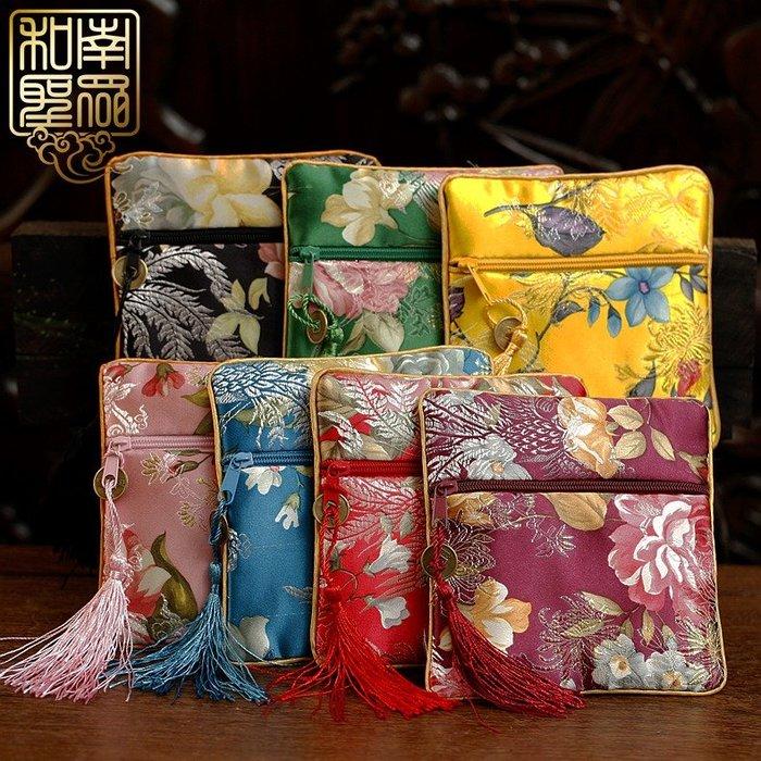 和南圣眾首飾袋手鐲手鏈飾品收納袋佛珠包裝袋錦緞面牡丹念珠袋 法器供品 拜拜用具 佛具擺設