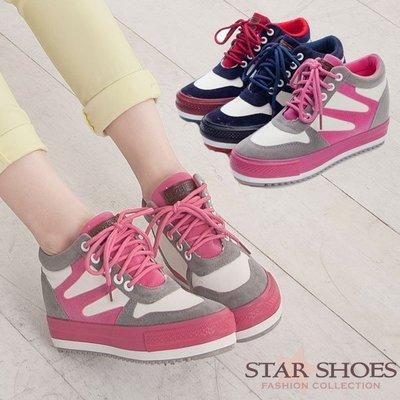 STAR SHOES-超人氣韓版雙色厚底+內增高帆布鞋#106-現貨售完為止