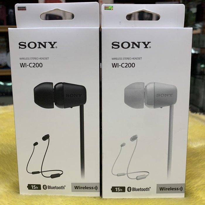 新品 視聽影訊 公司貨保固一年 送袋 SONY WI-C200  無線藍牙 入耳式耳機 黑白兩色