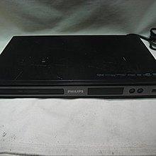 【強強二手商品】利浦DVD播放器 DVP3552K/96