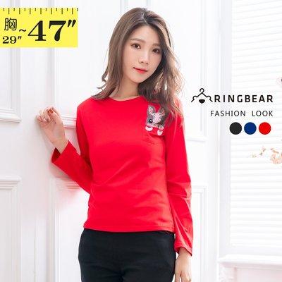 棉T--簡約可愛精緻小兔子刺繡口袋寬鬆百搭圓領長袖T恤(黑.紅.藍L-3L)-F143眼圈熊中大尺碼