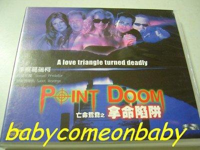 舊電影 VCD 亡命鴛鴦之拿命陷阱 A Love Triangle Turned Deadly - Point Doom
