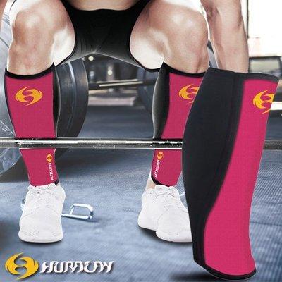 HURACAN 颶風 深蹲加厚專業護具(小腿) 勁紅Power Lifting  Calves Sleeve