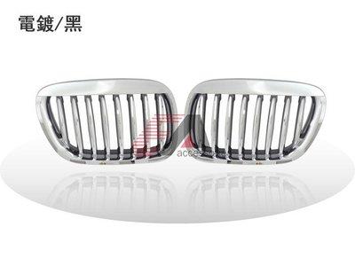 CS車宮車業 BMW 水箱罩 電鍍/銀 電鍍/黑 X5 E53 (99-03)