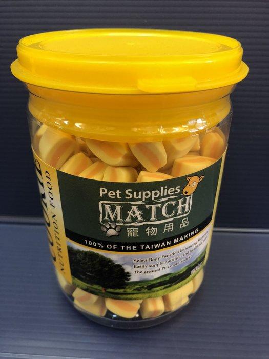 ✪寵物巿集✪附發票~MATCH 起司夾心小餅乾/250克 小餅乾 寵物零食 零嘴 點心 乳酪起士 高鈣發育 台灣