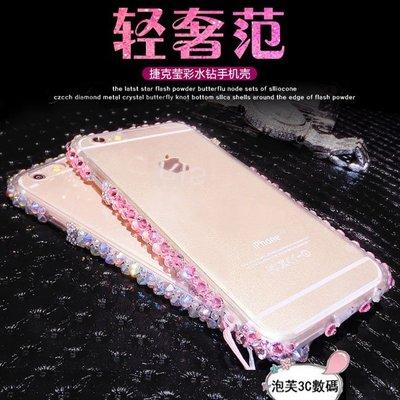 泡芙 iPhone 8 7 6S Plus 手機殼 iX 透明 軟殼 i8 水鑽邊框 閃耀邊框 水鑽外殼 帶掛繩