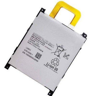 Sony Z/Z1/Z2原廠電池,送拆機工具
