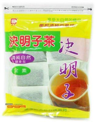 【吉嘉食品】康林 決明子茶包 1包4.5公克*30入[#1]{4712702400960}
