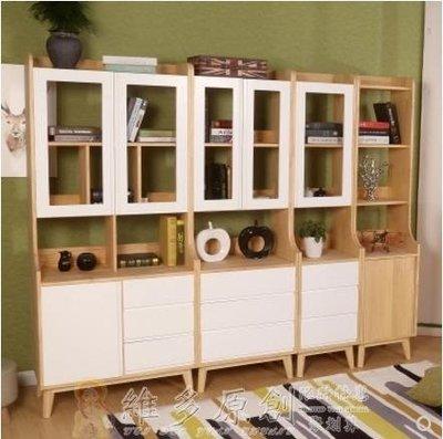 書櫃 書架 收納 實木書櫃白色兒童組合創意客廳帶門收納儲物多層北歐簡約式落地架 DF