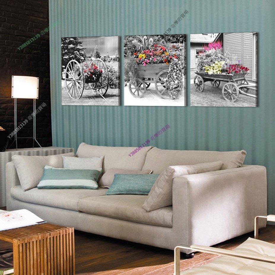【40*40cm】【厚0.9cm】經典-無框畫裝飾畫版畫客廳簡約家居餐廳臥室牆壁【280101_160】(1套價格)