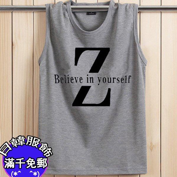 日韓服飾  夏 籃球上衣寬鬆加肥加大碼汗衫男士無袖t恤背心坎肩男裝  短袖t恤冰絲背心坎肩